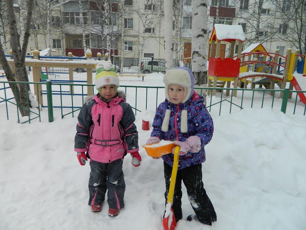 Картинки как люди зимой трудится