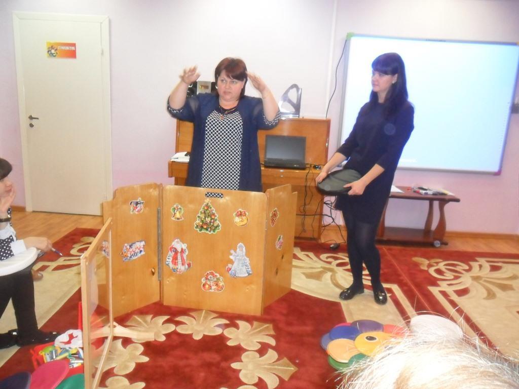 презентации предметно развивающая среда школы