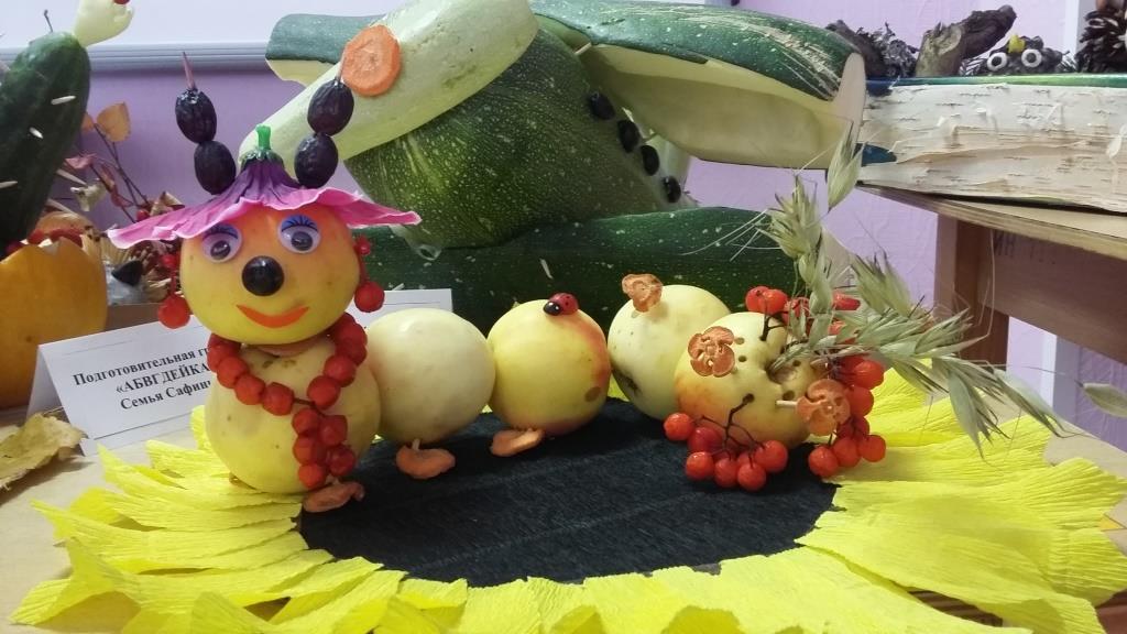 Поделки для детского сада осенние дары