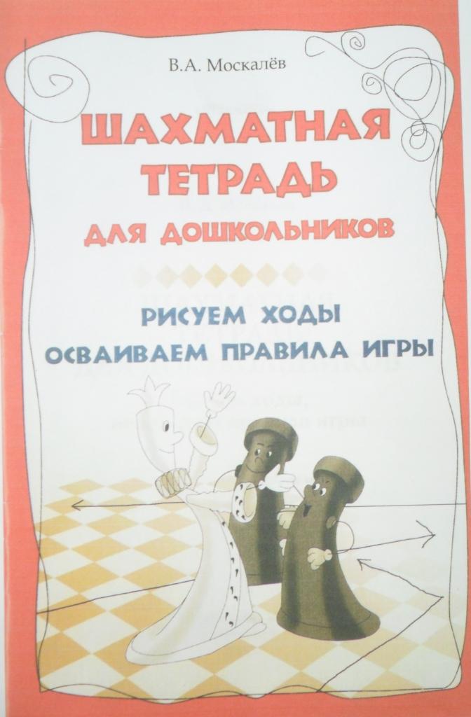 Православный календарь на 2018 год в векторе